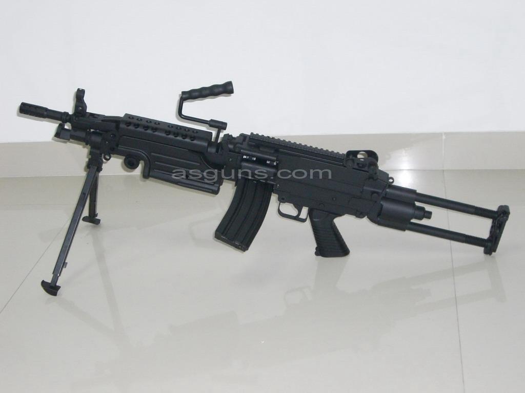 que arma es?? M249-1