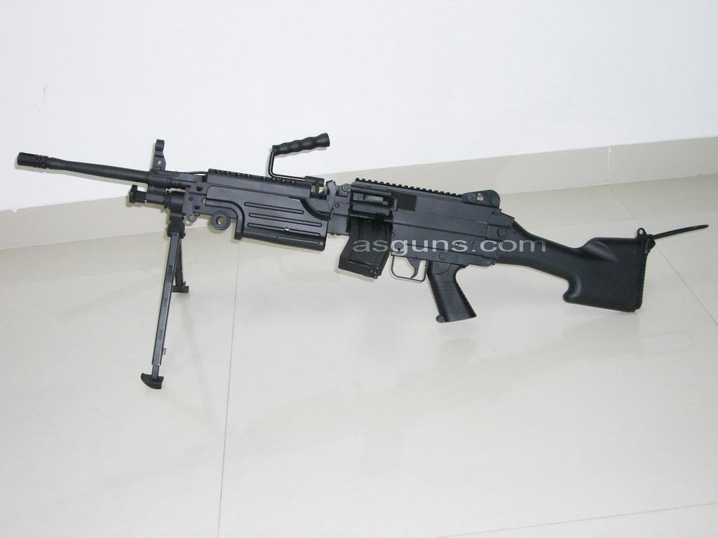 que arma es?? M249-2
